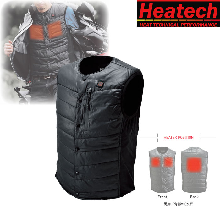 HEATECH 【ウェアアウトレット】個別配送のみ HM5V_Heat Inner Vest 002