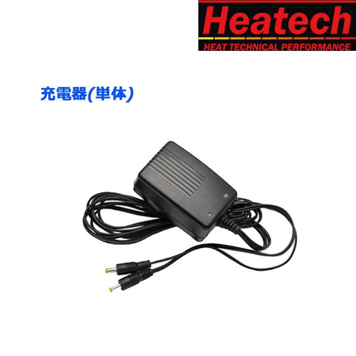 HEATECH 〔WEB価格〕 HM7.4V充電器(単体)