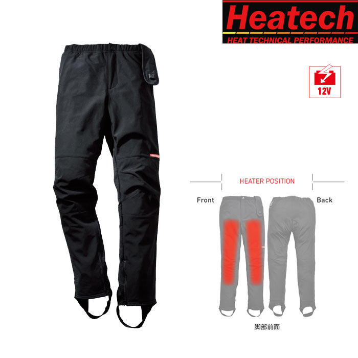 HEATECH 〔WEB価格〕HMヒートインナーパンツ