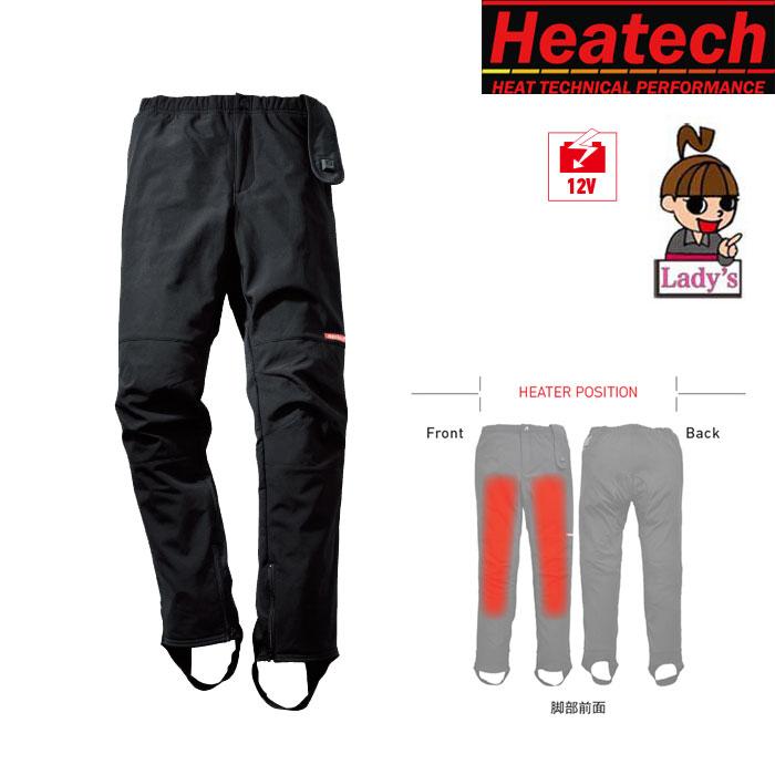 HEATECH 〔WEB価格〕【レディース】HMヒートインナーパンツ