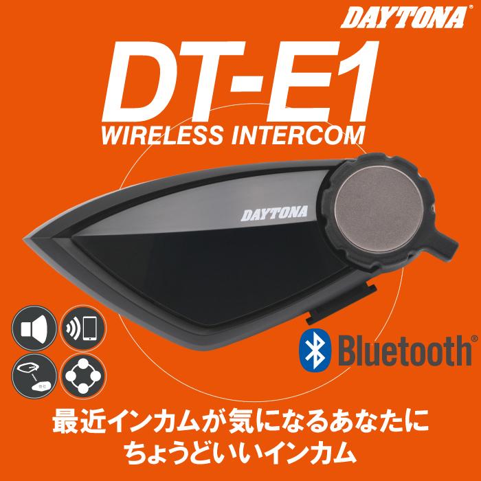 DAYTONA 【通販限定】★99113 DT-E1 WIRELESS INTERCOM 1個 インカム/DTE1 4909449534786
