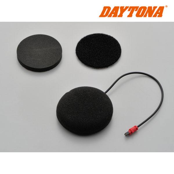 DAYTONA 〔WEB価格〕15118 スピーカー (DT-E1補修品)
