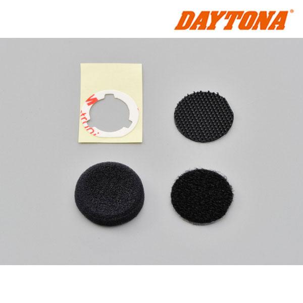 DAYTONA 〔WEB価格〕98705 ケーブル型 補修マイクスポンジ(DT-01/E1補修部品)