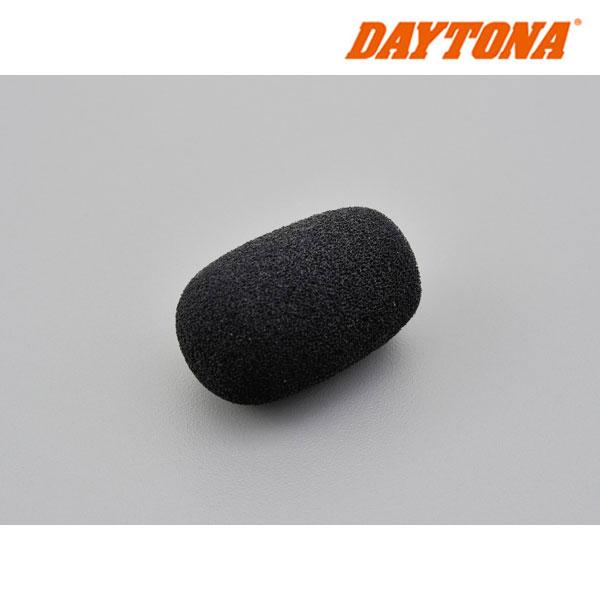 DAYTONA 〔WEB価格〕98706 ブーム型 補修マイクスポンジ(DT-01/E1補修部品)