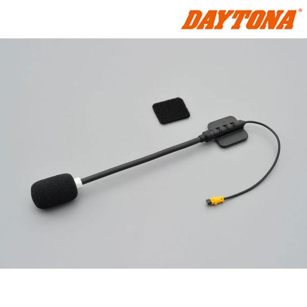 DAYTONA 〔WEB価格〕15119 フレキシブルマイク (DT-E1補修品)