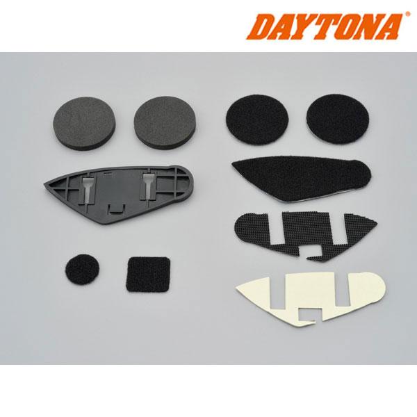 DAYTONA 〔WEB価格〕15130 ヘルメットマウントセット (DT-E1補修品)