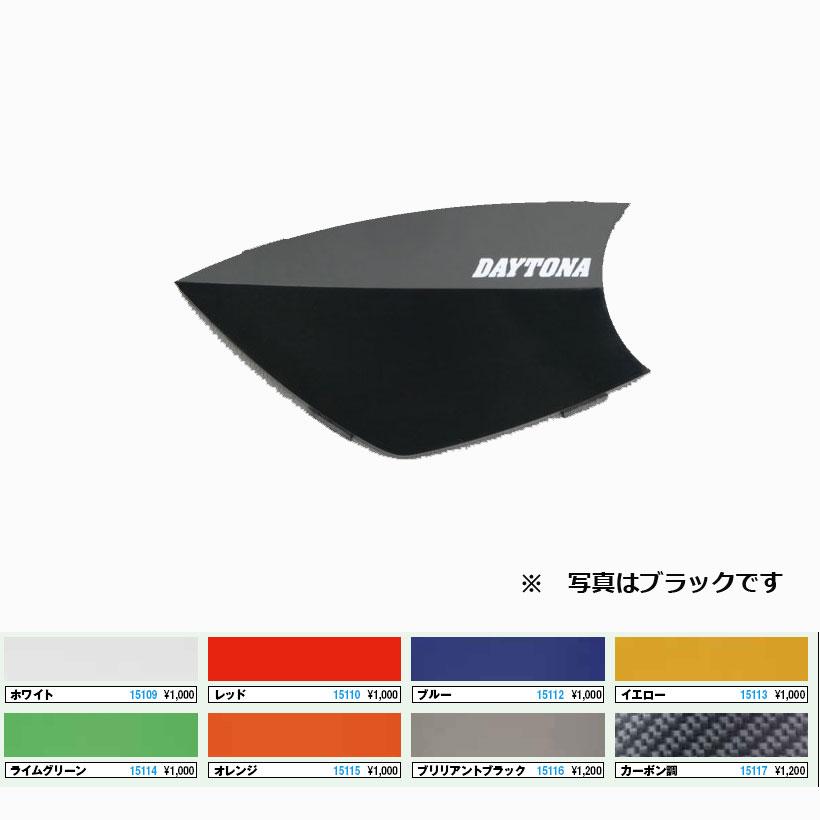 DAYTONA フェイスパネル(DT-E1オプション品)