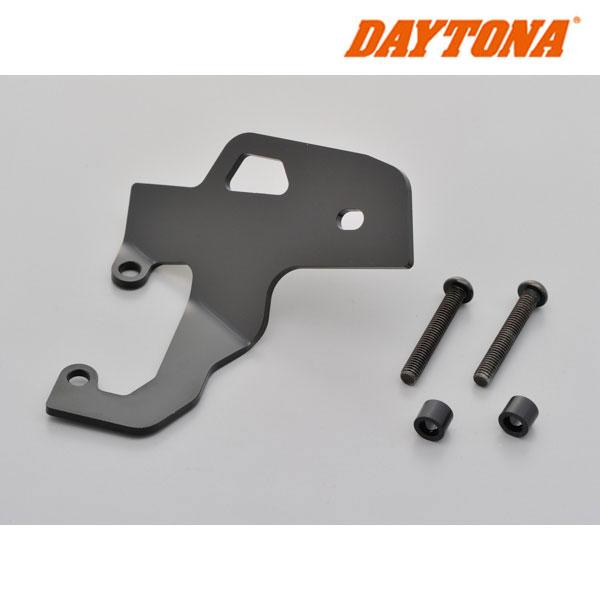 DAYTONA 15058 ドライブレコーダーステー (DDR-S100オプション品) YAF-R25/R3用