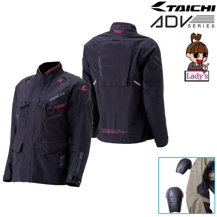 アールエスタイチ (レディース)RSJ721 DRYMASTER エクスプローラー オールシーズンジャケット BLACK(WOMAN)◆全3色◆