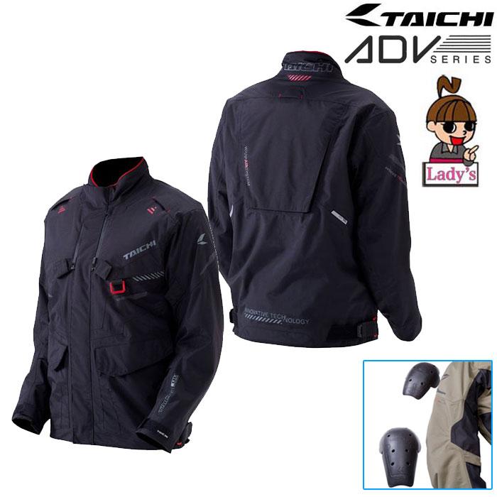 アールエスタイチ (レディース)RSJ721 DRYMASTER エクスプローラー オールシーズンジャケット BLACK/GRAY◆全3色◆