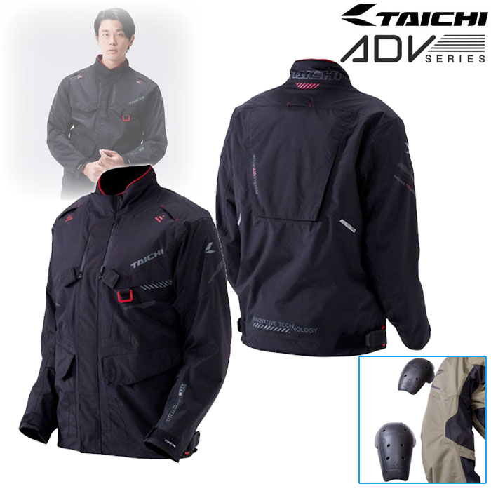 アールエスタイチ RSJ721 DRYMASTER エクスプローラー オールシーズンジャケット BLACK/GRAY ◆全3色◆