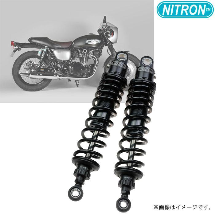 NITRON 【お取り寄せ】TSK08SS リアショック TWIN Shock TWIN R1 Series  W800(2019)〔決済区分:代引き不可〕