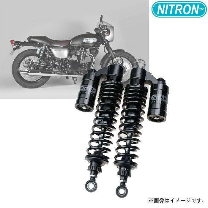 NITRON 【お取り寄せ】TSK12RS リアショック TWIN Shock TWIN R3 Series  W800(2019)〔決済区分:代引き不可〕