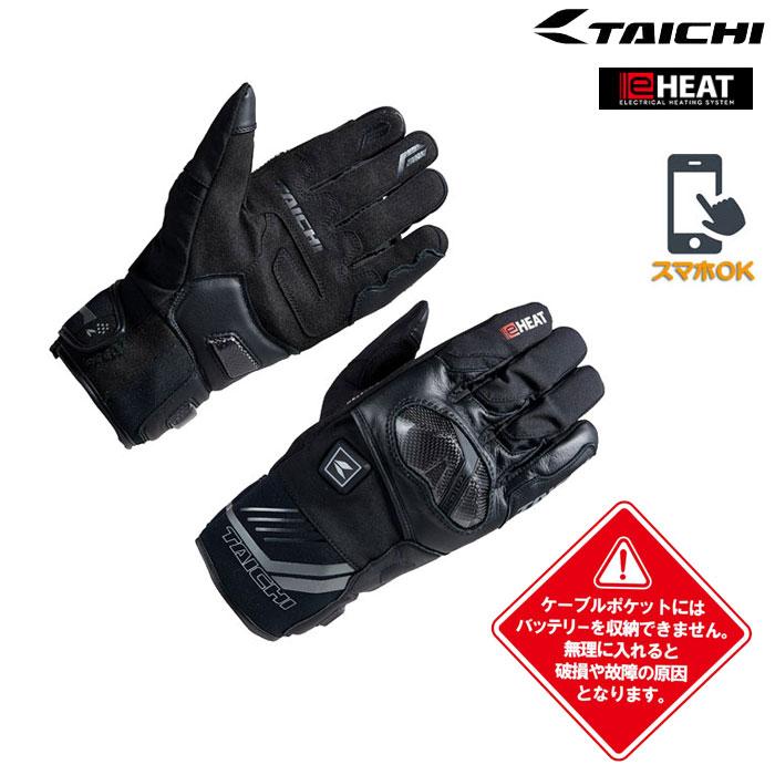 アールエスタイチ RST641 e-HEAT アームドショートグローブ 電熱/防寒/防風 ブラック ◆全3色◆