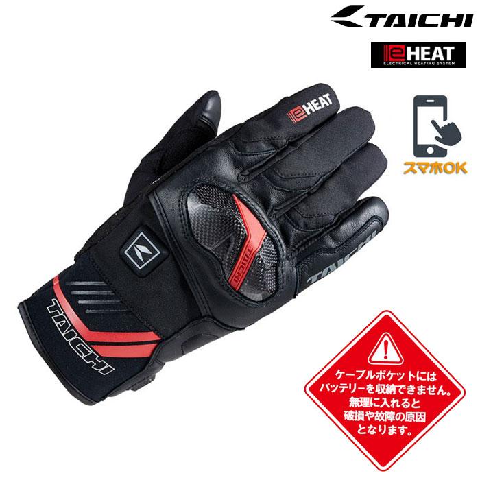 RST641 e-HEAT アームドショートグローブ 電熱/防寒/防風 ブラック/レッド ◆全3色◆