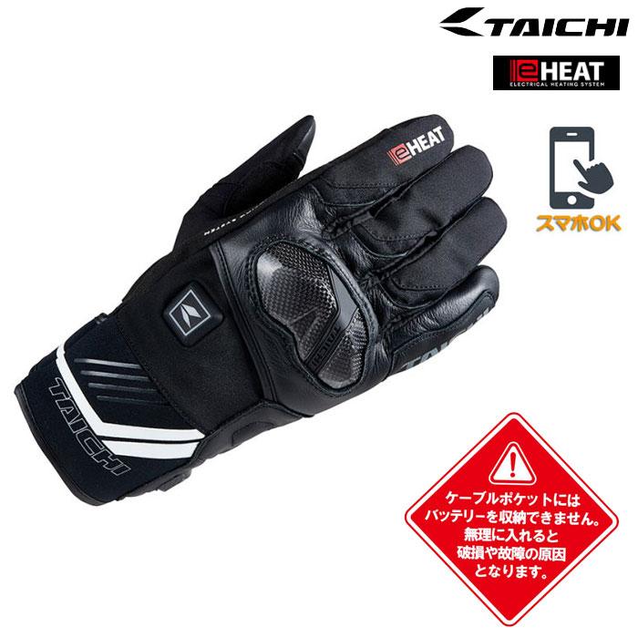 アールエスタイチ RST641 e-HEAT アームドショートグローブ 電熱/防寒/防風 ブラック/ホワイト