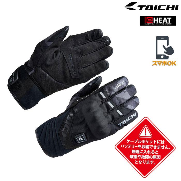 RST642 e-HEAT ステルス ショート グローブ 電熱/防寒/防風 スラッシュブラック ◆全3色◆
