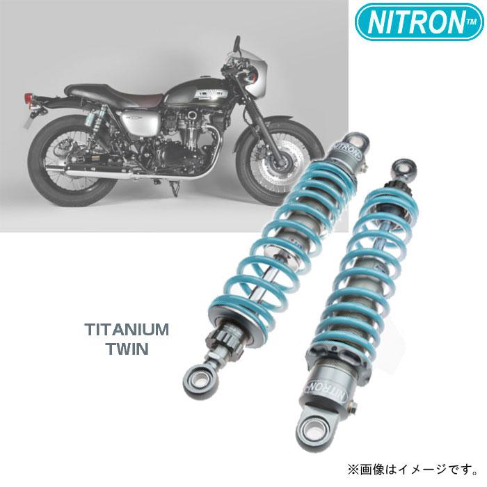 NITRON 【お取り寄せ】TSK12ST-TQ リアショック TWIN Shock TWIN R1 Series  W800(2019)〔決済区分:代引き不可〕