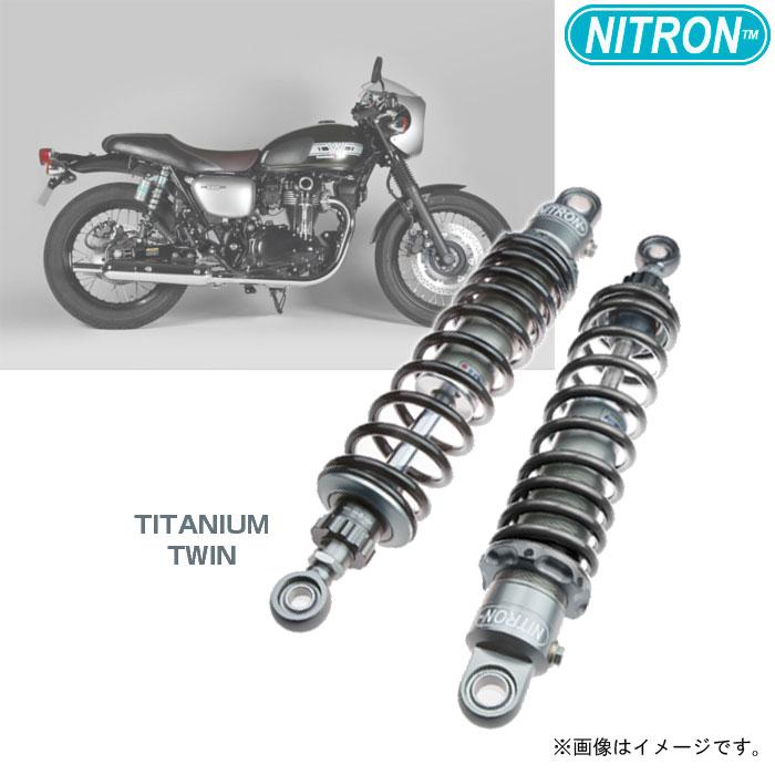 NITRON 【お取り寄せ】TSK12ST-BK リアショック TWIN Shock TWIN R1 Series  W800(2019)〔決済区分:代引き不可〕