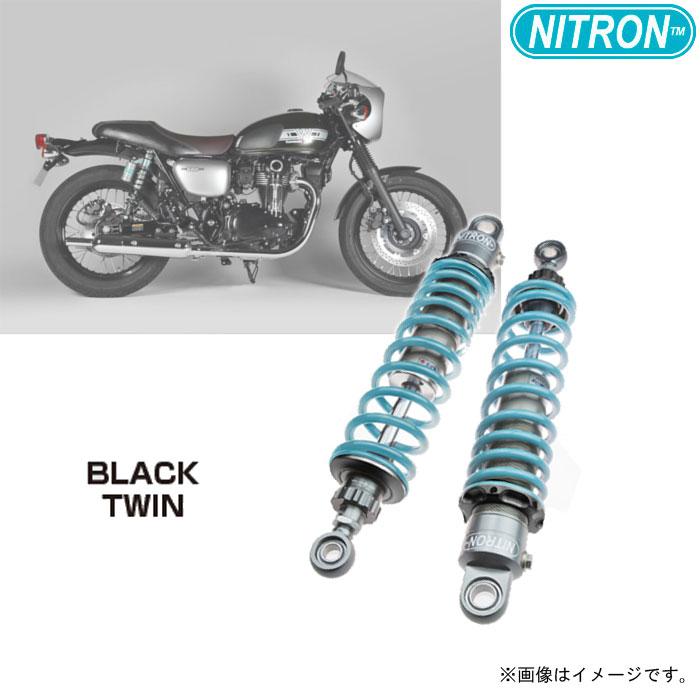 NITRON 【お取り寄せ】TSK12SB-TQ リアショック TWIN Shock TWIN R1 Series  W800(2019)〔決済区分:代引き不可〕