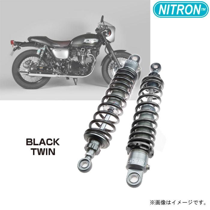 NITRON 【お取り寄せ】TSK12SB-BK リアショック TWIN Shock TWIN R1 Series  W800(2019)〔決済区分:代引き不可〕