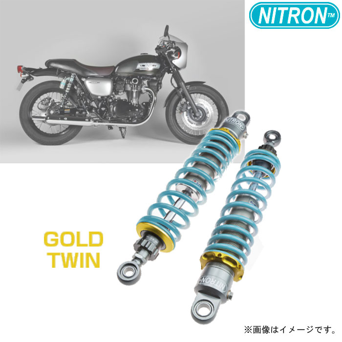 NITRON 【お取り寄せ】TSK12SG-TQ リアショック TWIN Shock TWIN R1 Series  W800(2019)〔決済区分:代引き不可〕