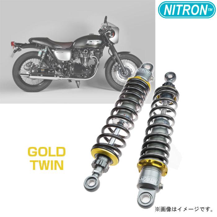 NITRON 【お取り寄せ】TSK12SG-BK リアショック TWIN Shock TWIN R1 Series  W800(2019)〔決済区分:代引き不可〕