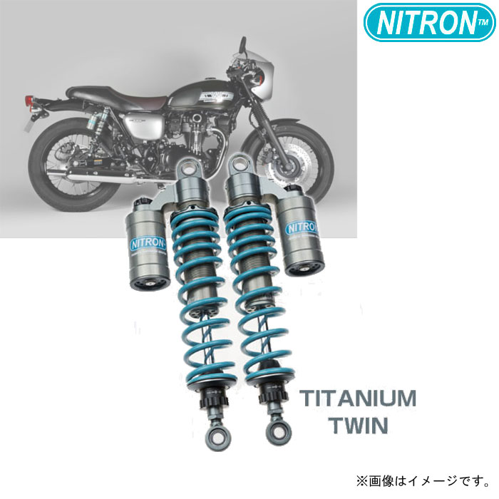 NITRON 【お取り寄せ】TSK12RT-TQ リアショック TWIN Shock TWIN R3 Series  W800(2019)〔決済区分:代引き不可〕