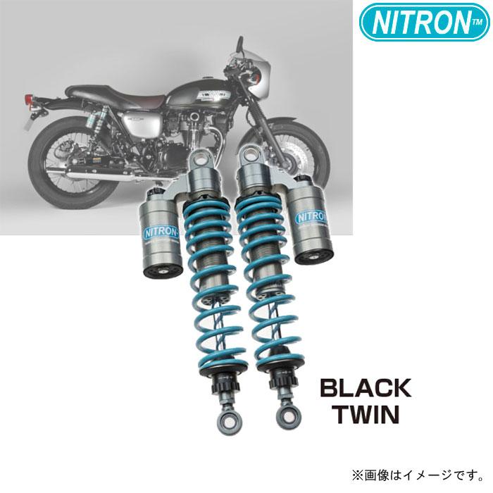 NITRON 【お取り寄せ】TSK12RB-TQ リアショック TWIN Shock TWIN R3 Series  W800(2019)〔決済区分:代引き不可〕