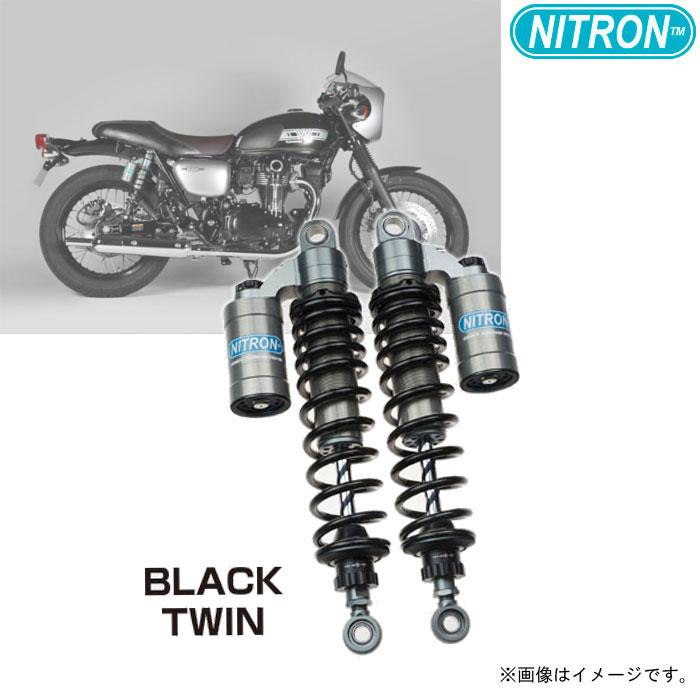 NITRON 【お取り寄せ】TSK12RB-BK リアショック TWIN Shock TWIN R3 Series  W800(2019)〔決済区分:代引き不可〕