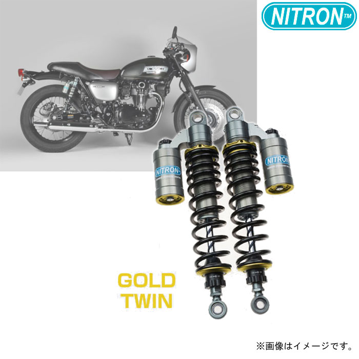 NITRON 【お取り寄せ】TSK12RG-BK リアショック TWIN Shock TWIN R3 Series  W800(2019)〔決済区分:代引き不可〕