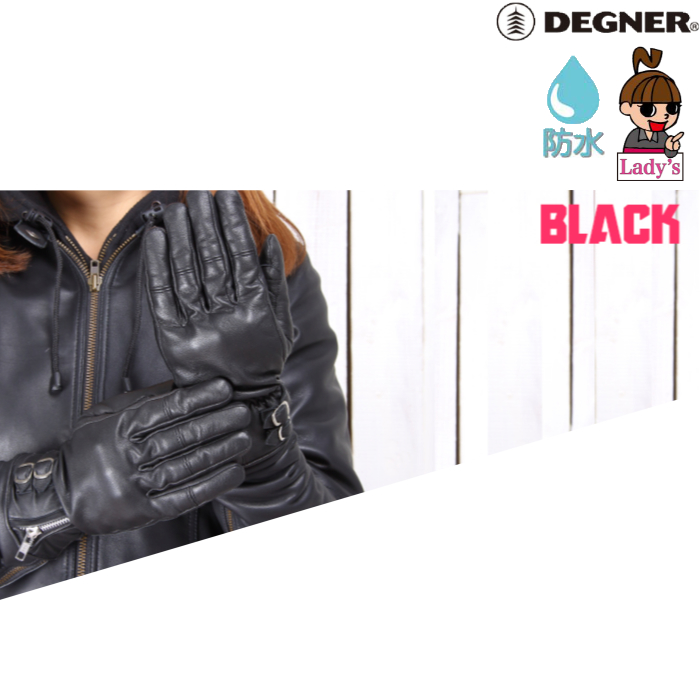 DEGNER (レディース)FRWG-33 レザーグローブ ブラック◆全3色◆
