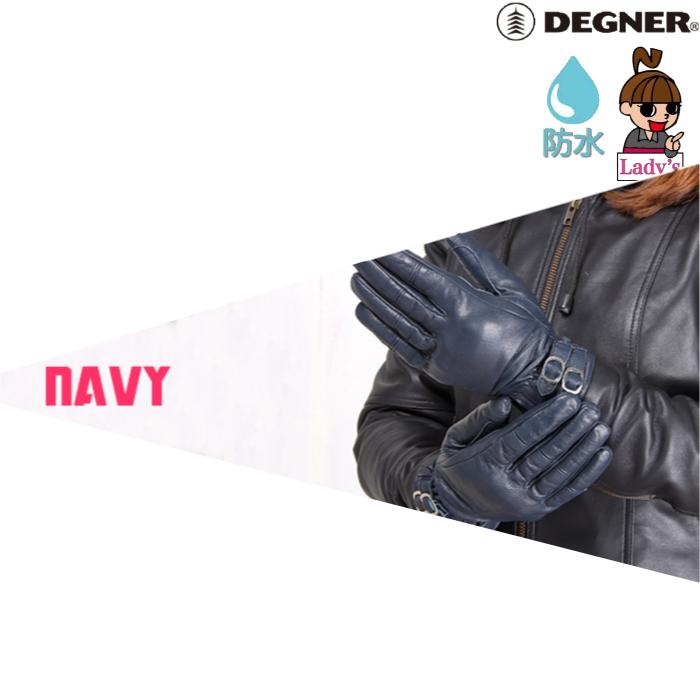DEGNER (レディース)FRWG-33 レザーグローブ ネイビー◆全3色◆