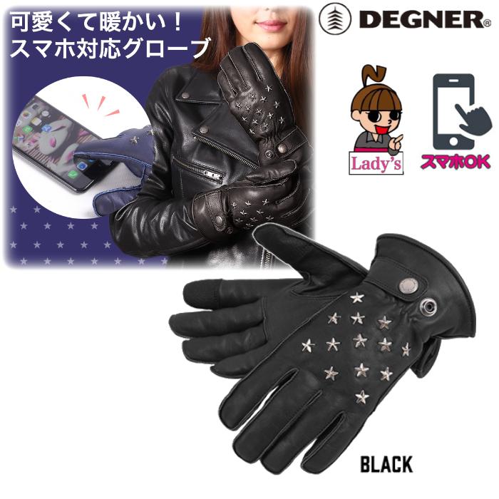DEGNER (レディース)FRWG-38 レザーグローブ ブラック◆全2色◆
