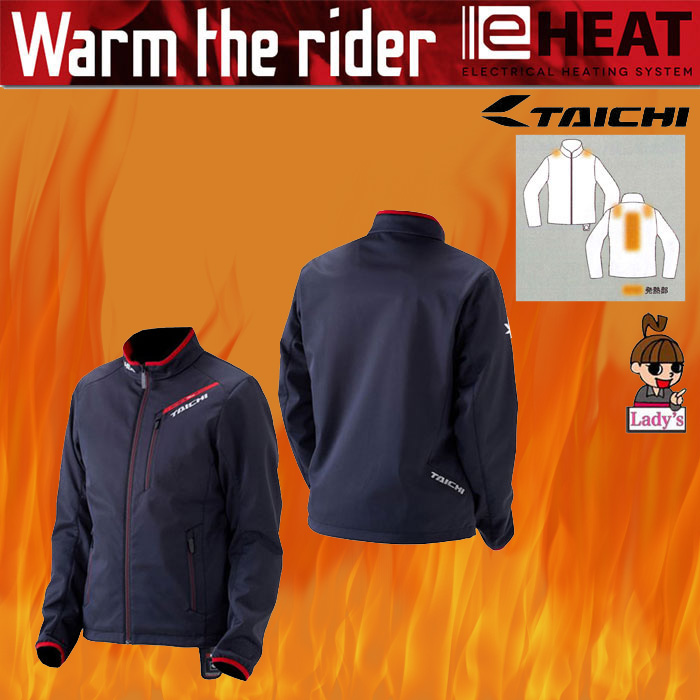 アールエスタイチ (レディース)RSU622 e-HEAT インナージャケット 電熱/防寒/防風 ブラック ◆全2色◆