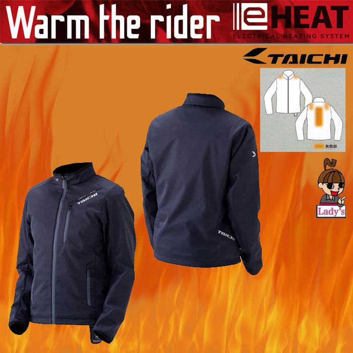 アールエスタイチ (レディース)RSU622 e-HEAT インナージャケット 電熱/防寒/防風 ブラック/レッド ◆全2色◆