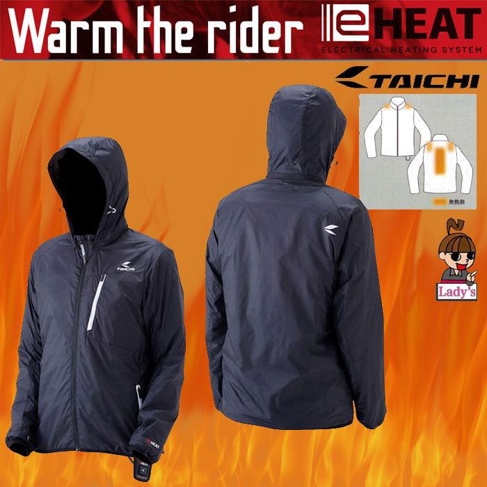 (レディース)RSU621 e-HEAT インナーパーカ 電熱/防寒/防風 BLACK/WHITE ◆全2色◆