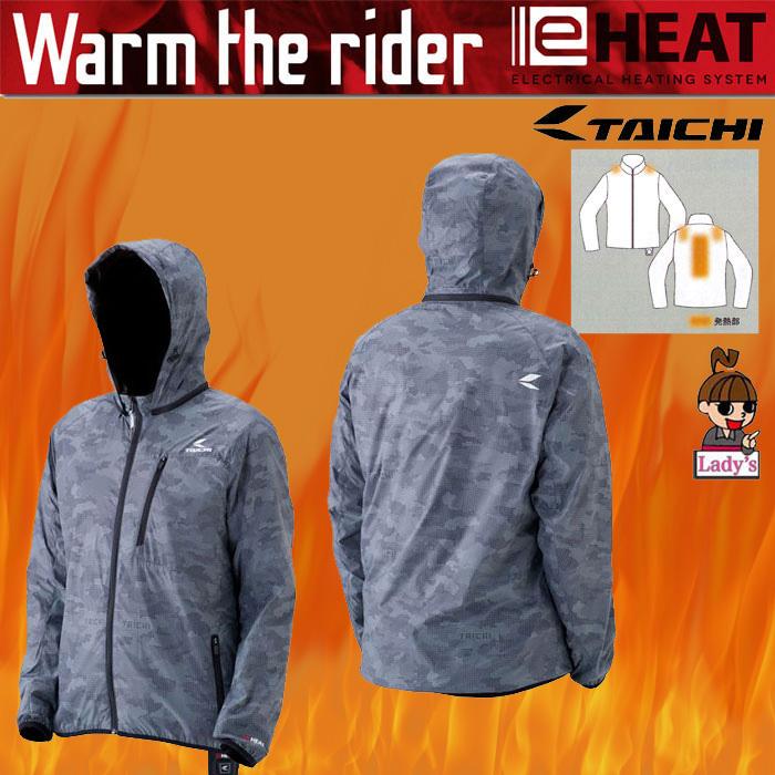 アールエスタイチ (レディース)RSU621 e-HEAT インナーパーカ 電熱/防寒/防風 DOT GRAY CAMO ◆全2色◆
