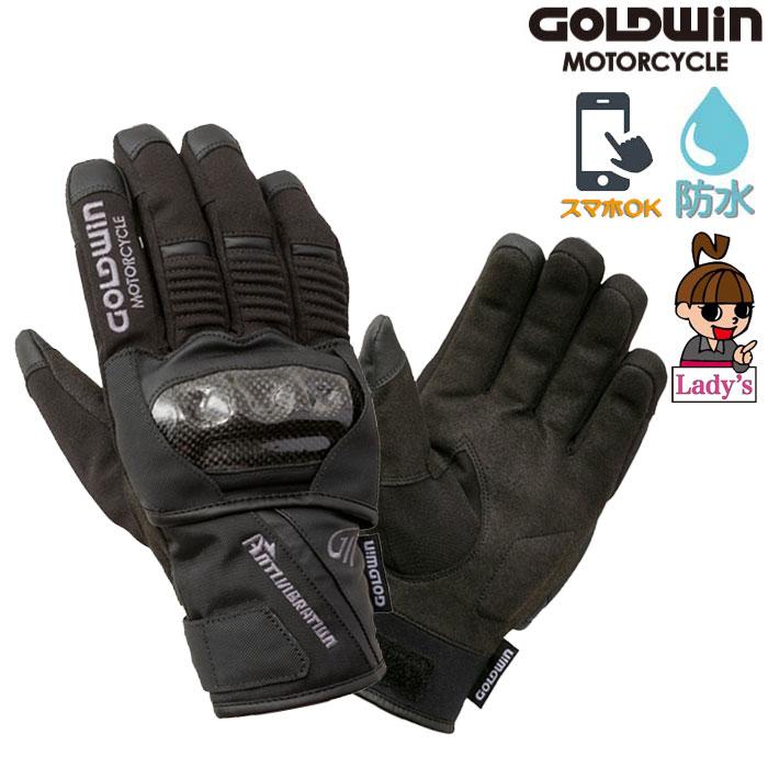 GOLDWIN (レディース)GSM26953 リアルスポーツウインターグローブ ブラック ◆全3色◆