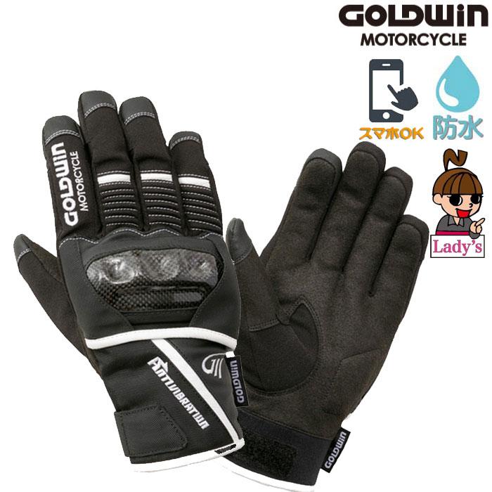 GOLDWIN (レディース)GSM26953 リアルスポーツウインターグローブ ブラック×ホワイト ◆全3色◆