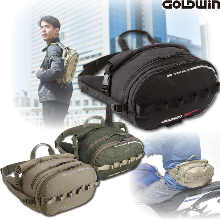 GOLDWIN 〔WEB価格〕GSM17617 ツーリングウエストバッグ8