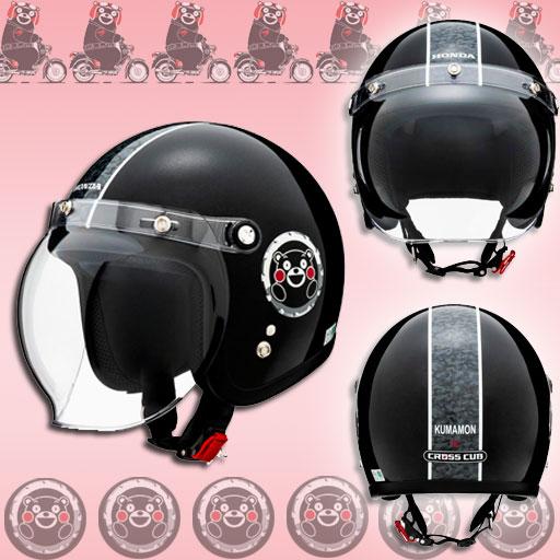 HONDA 〔WEB価格〕KUMAMON×CROSSCUBヘルメット くまモンヘルメット 0SHGC-JC1B-KF