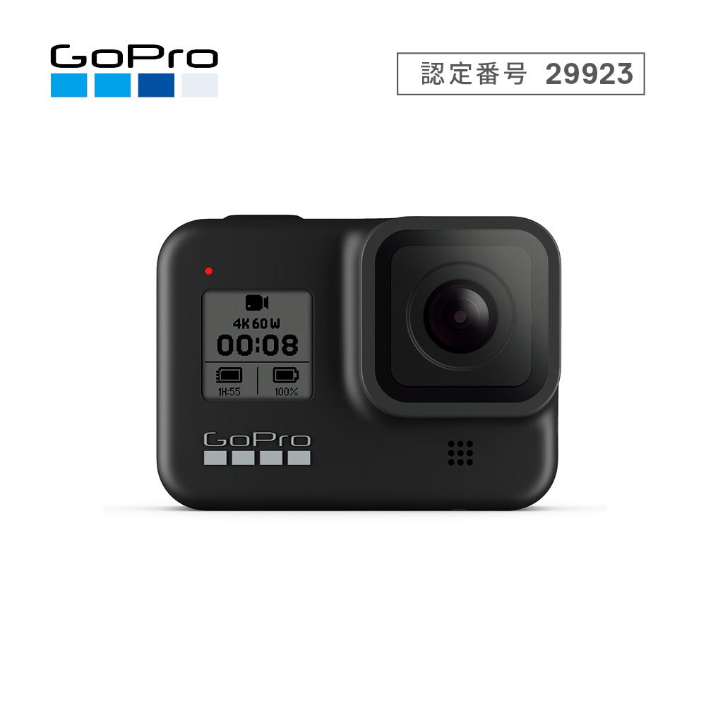 GoPro CHDHX801FW HERO8[ヒーロー8] ブラック〔決済区分:クレジットカード不可〕 ツーリング/自転車/スキー/スノーボード/ダイビング/スポーツ