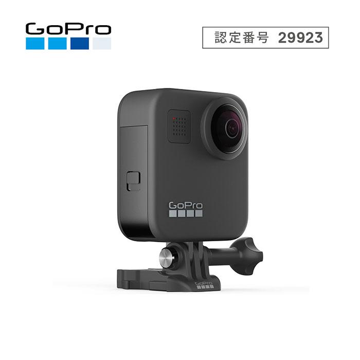 GoPro 【新発売】CHDHZ201FW MAX 360度カメラ 〔決済区分:クレジットカード不可〕 ツーリング/自転車/スキー/スノーボード/ダイビング/スポーツ
