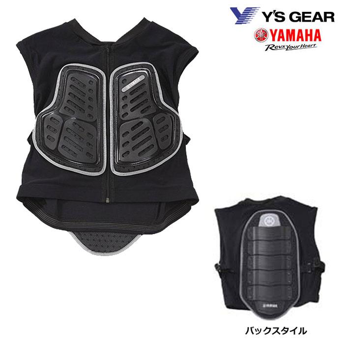 Y'S GEAR YAD01-II プロテクターベスト