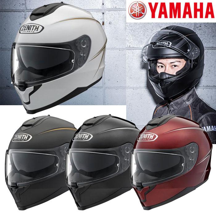 YAMAHA YF-9 ZENITH ピンストライプフルフェイスヘルメット