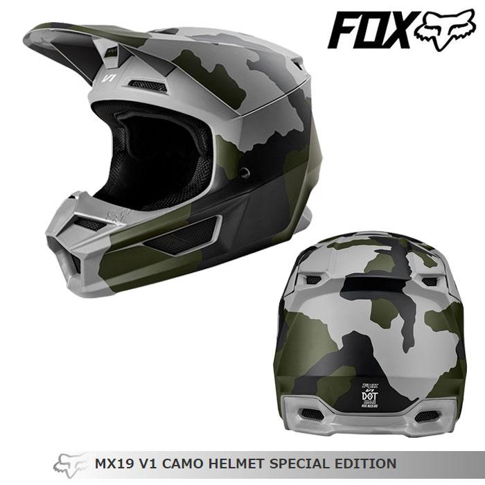 FOX RACING V1 カモ オフロードヘルメット スペシャルエディション