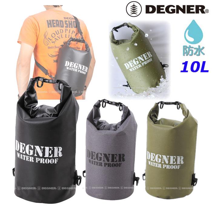 DEGNER NB-169 防水ドライバッグ