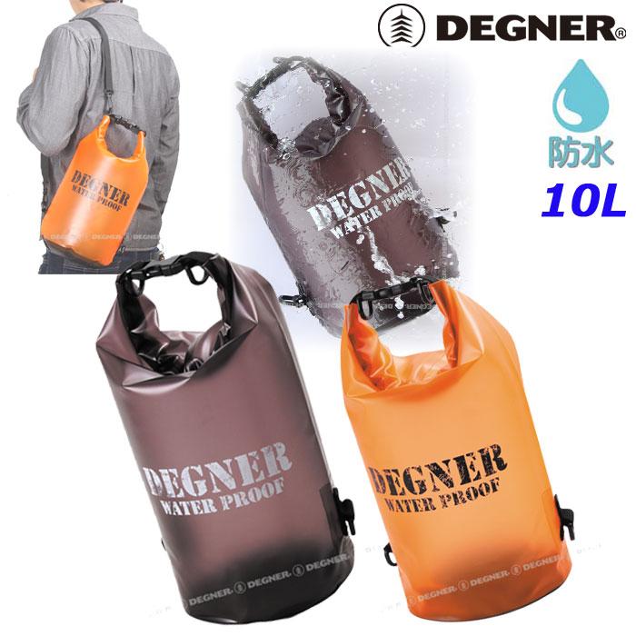 DEGNER 〔WEB価格〕 NB-168 防水ドライバッグ