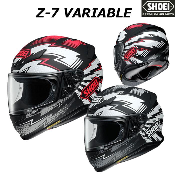 SHOEI ヘルメット Z-7 VARIABLE 【バリアブル】 フルフェイスヘルメット
